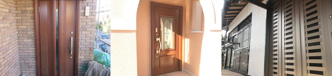 アルミ玄関ドア